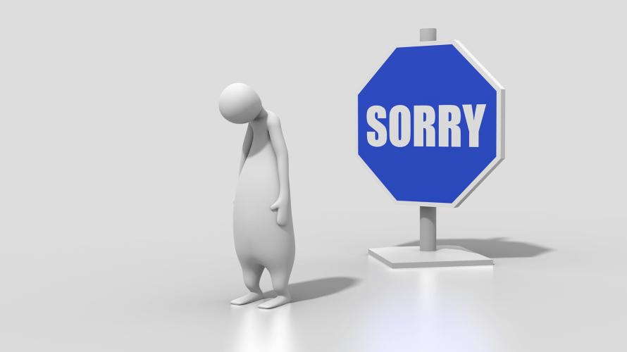 申し訳ありません。